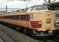 日根野から485系電車4両編成が福知山に回送