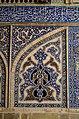 Jama Masjid Isfahan Aarash (193).jpg