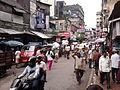 Jamunalal Bajaj Street - Kolkata 2011-09-17 00586.jpg
