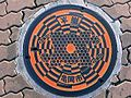 Japanese Manhole Covers (10925295335).jpg