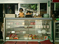 Japanese shop in 2004 (468275).jpg