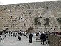 Jerusalem Western Wall (2544332252).jpg