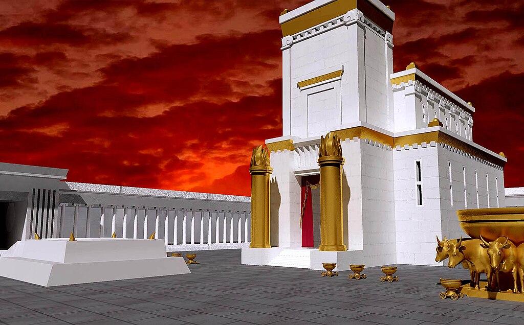 Jerusalem temple3.jpg