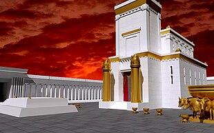 Templo De Salom 227 O Wikip 233 Dia A Enciclop 233 Dia Livre
