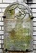 Jewish Cemetery Lubartow IMGP2537.jpg