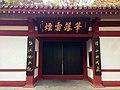 Jiangyou, Mianyang, Sichuan, China - panoramio (44).jpg