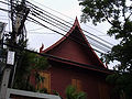 Jim Thompson House from street.JPG
