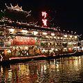 Jumbo Floating Restaurant, Hong Kong - panoramio.jpg