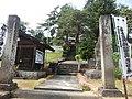 Juraku-ji temple, Hida, 2017.jpg