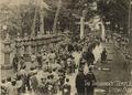 KITLV - 157110 - Visitors at the Temple Toshogu (Tokugawa Iyeyasu) at Uyeno in Japan - circa 1900.tiff