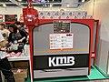 KMB 2021 Book Fair counter 17-07-2021(3).jpg