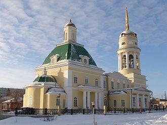 Kamensk-Uralsky - Holy Trinity Cathedral