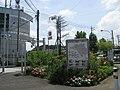 Kanagawa Route 13 -11.jpg
