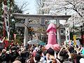 Kanamara parade Kanamara Festival 2007.JPG