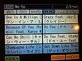 Karaoke (5896470713).jpg