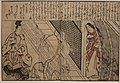 Kashiwagi and Onna Sannomiya by Hishikawa Moronobu, Honolulu Museum of Art.JPG