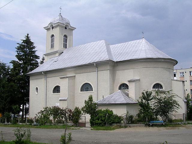 Ocna Șugatag