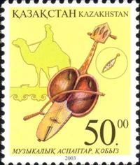 Kazakhstan postage stamp depicting a Kobyz.png