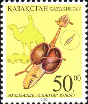 Kobyz - Kazakhstan postage stamp depicting a kobyz