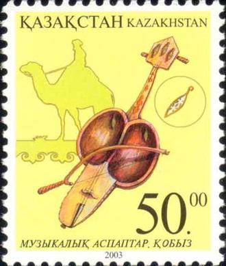 Kobyz - Kazakhstan postage stamp depicting a kobyz