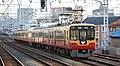 Keihan 8000 Series EMU 013.JPG