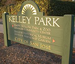 KelleyParkSign-cropped.jpg