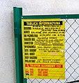 Keret's house information board.jpg