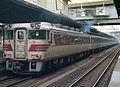 Kiha181 yakumo.jpg