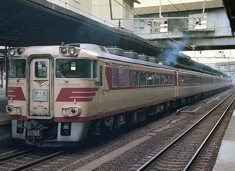 File:Kiha181 yakumo.jpg