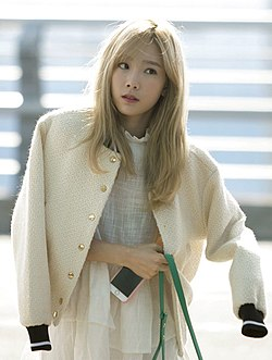 Kim Taeyeon, Incheon Airport 151027.jpg