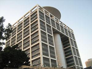 Ministry of Defense (Israel) - Ministry of Defense building, HaKirya, Tel Aviv.