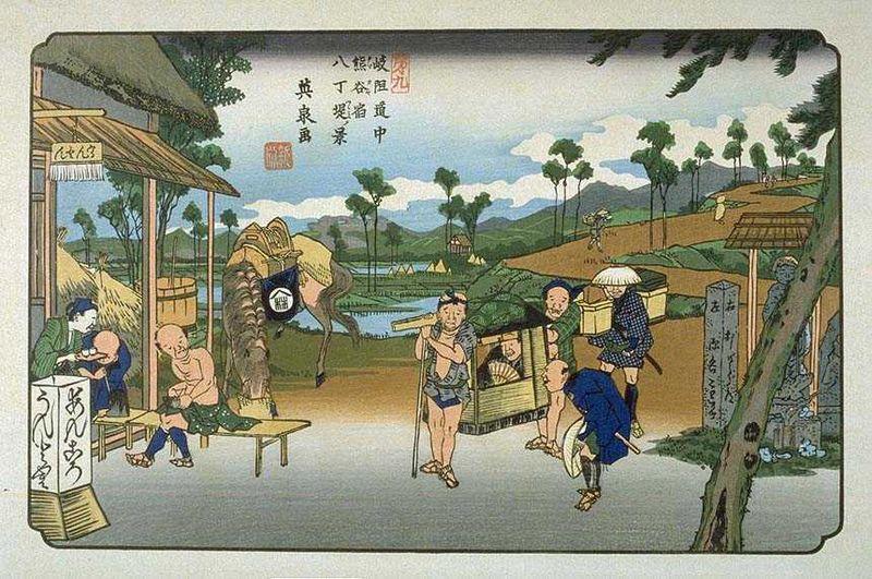 Файл:Kisokaido08 Kumagai.jpg — Википедия