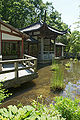 Kitayama Botanical Garden06n4592.jpg