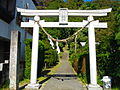 Kitsuregawa Jinja.JPG