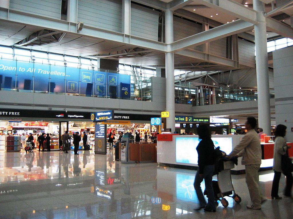 Hotel Miaaami Airport