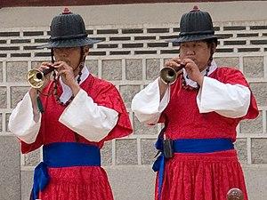 Taepyeongso - Image: Korea Taepyeongso 01