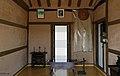 Korea Shrine of Sinri 05 (14215561182).jpg