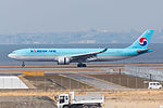Korean Air, A330-300, HL7550 (24662433216).jpg