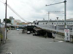 Kōrien Station - Kōrien Station, September 2007