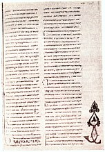 Manuscrit.