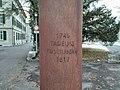 Kosciuszko memorial by Schang Hutter 1.jpg
