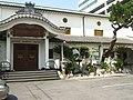 Koyasan Buddhist Temple Little Tokyo Los Angeles.jpg