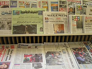 Picture of international newspapers taken at a...