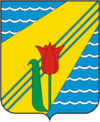 Coat of arms of Krasnoperekopsk