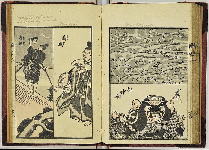 utagawa kuniyoshi - image 10