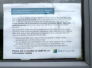 Cyprus Popular Bank - Notice placed in the window of a London branch in 2013.