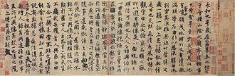 Lantingji Xu - Figure 2 Lantingji Xu attributed to Feng Chengsu, Tang dynasty, ink on paper. Palace Museum in Beijing.