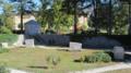 Lapidarijum Biljarda Cetinje Montenegro.png