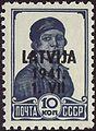 Latvia GermanOcc 1941 B002.jpg