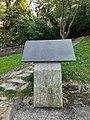 Lawson Memorial.jpg